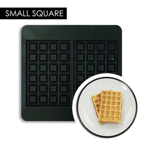 Multi Waffle Small Square Plate